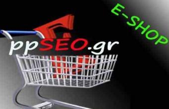 κατασκευη ιστοσελιδας e shop
